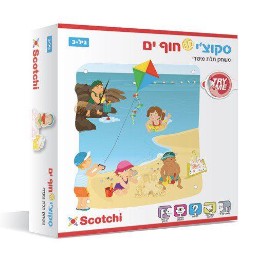 סקוצ'י - משחק התפתחותי לילד בנושא חוף הים