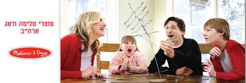 סספנד משחק חשיבה לכל המשפחה