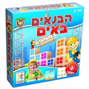משחק בנייה בקוביות