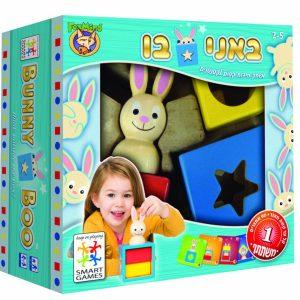 צעצועי התפתחות לתינוקות עד גיל שנה