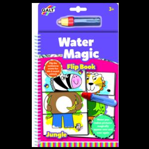 ספר מים - תמונה מתחלפת