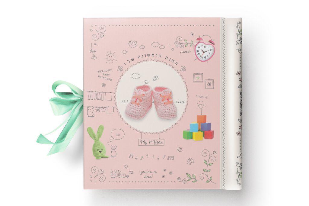 אלבום לתינוקת