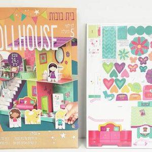 מעצבים בית בובות