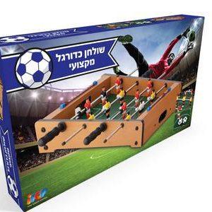 כדורגל ביתי