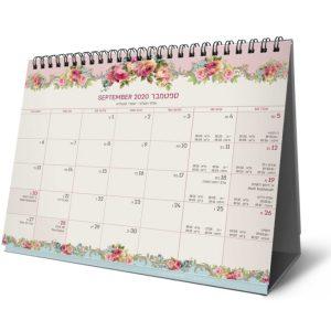 לוח שנה עומד