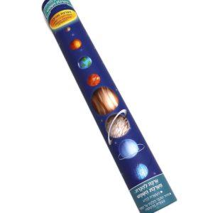 אסטרונומיה לילדים