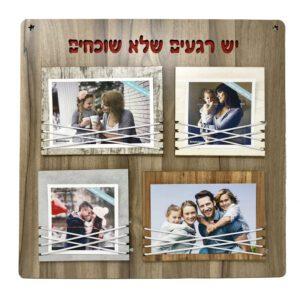 לוח עץ לרביעיית תמונות