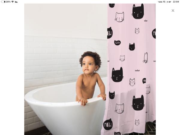 וילון אמבטיה לילדים