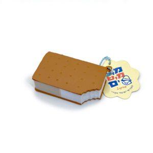 מושמוש גלידה