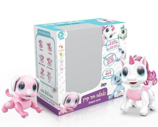 רובוט צעצוע לילדים