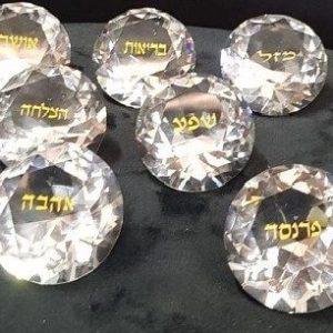 אבני ברכה יהלומים